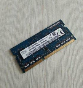 Оперативная память на 2Гб