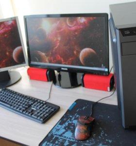 Офисный Домашний Intel i3 3220 4 (8) Gb +