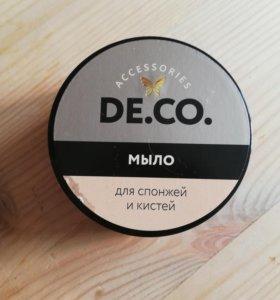 Мыло для чистки спонжей и кистей de.co.
