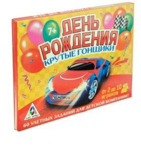 Игра на праздник день рождения