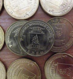 Юбилейные монеты России из мешков мон. дворов UNC