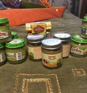 Продаётся овощное и фруктовое пюре