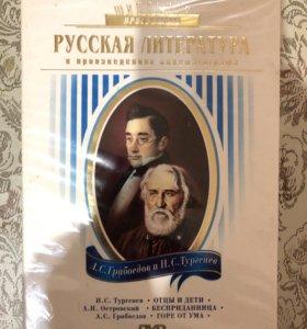 Русская литература (DWD)