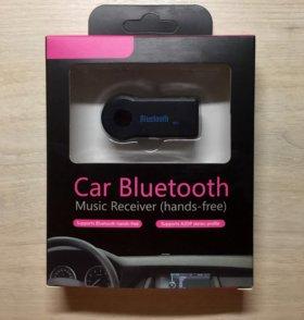 Bluetooth адаптер.
