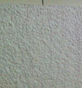 Пенопласт с35 под стяжку,фундамент утепление фасад