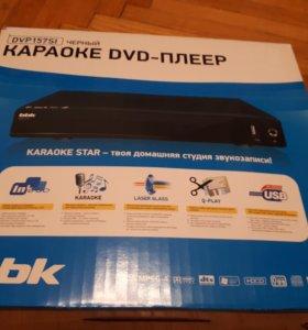 DVD караоке плеер bbk