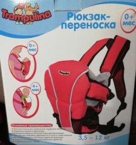 Рюкзак - переноска (кенгуру)