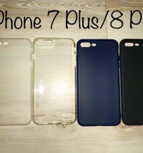 Чехлы на iPhone 7 Plus/8 Plus