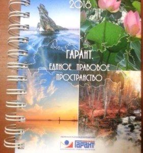 Ежедневник в твердой обложке, 80 листов