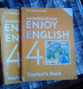 Английский язык(учебник+раб.тетрадь)