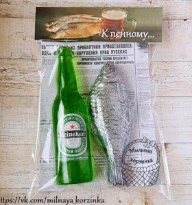 Пиво,рыба. Мыльный подарок мужчине. Ручная работа.