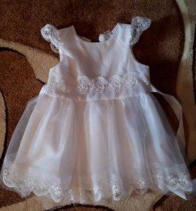 Платье ,костюм