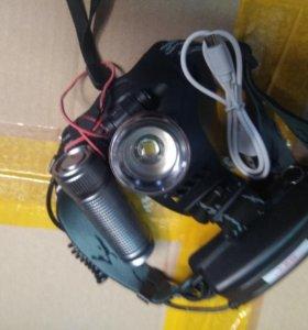 Фонарь налобный +ручной светодиодный