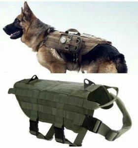 Жилет многофункциональный (шлея) для собаки