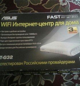 WIFI интернет центр для дома.