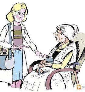 Помощник по уходу за пожилыми человеком