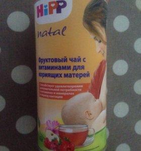 Фруктовый чай с витаминами д/кормящих матерей HIPP