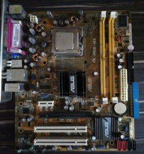 Материнская плата и процессор 2 ядра