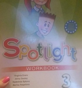 Английский тетрадь для работ