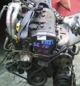 Двигатель 5е тойота катушечный в разбор или всборе