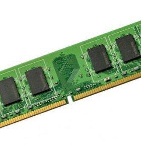 Оперативная память DDR2 на 4гб