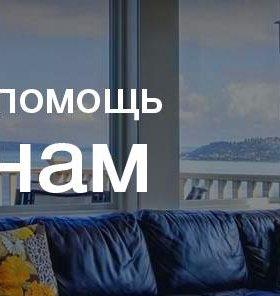 ОКНА-СЕРВИС ТАЙШЕТ