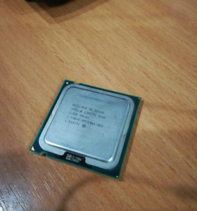 8 МБ кэш-памяти, тактовая частота 2,40 ГГц, частот