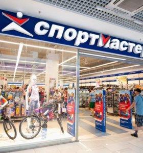 Бонусные баллы Спортмастер бесплатно по всей РФ