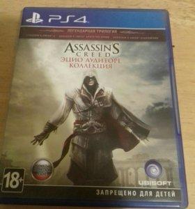 Assassin's Creed эцио аудиторе коллекция ps4