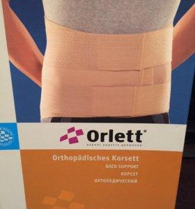 Корсет ортопедический новай