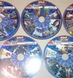 ИгроМания 2008 DVD