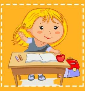 Репетитор начальная школа подготовка к школе
