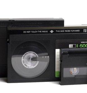 Оцифровка(перезапись) видеокассет