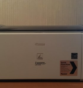 Продам надёжный  лазерный принтер canon