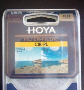 Светофильтр Hoya CIR-PL SLIM 58