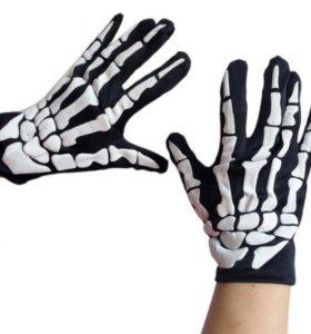Перчатки на Хеллоуин Скелет
