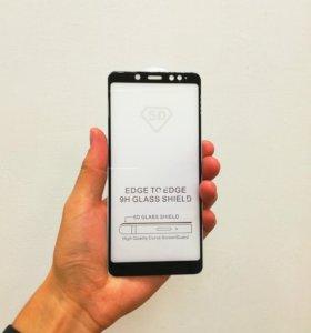 Xiaomi Redmi Note 5 стекло