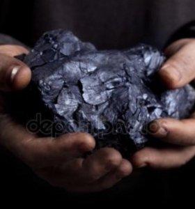 Бородино уголь