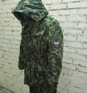 Куртка камуфлированная