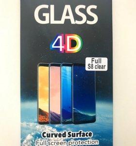 Защитное стекло SAMSUNG S8