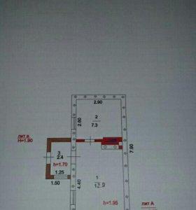 Дом, 20.2 м²