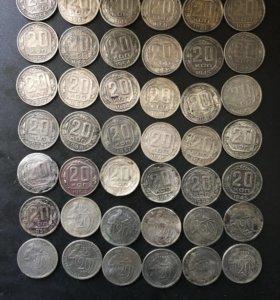 Монеты советские
