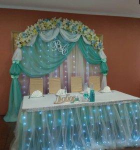 Оформление Свадьбы, юбилея, регистрации.