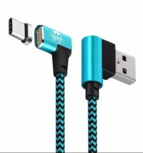 Магнитный кабель usb type c 3 метра