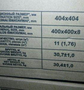 Плитка керамическая 40х40