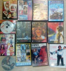 DVD фильмы бесплатно