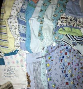 Пакетом Детская Одежда на мальчика 0-6