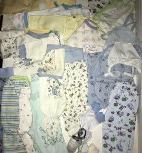 Пакетом Детская Одежда на мальчика от 3-9