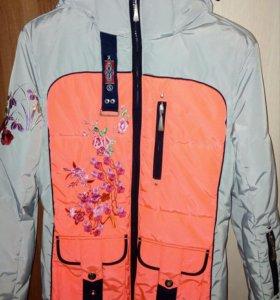 Куртка Зимняя, мембрана