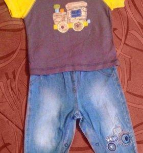 Одежда для мальчика 6-9 мес.